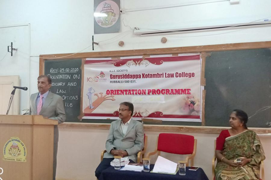 orientation-programme-info