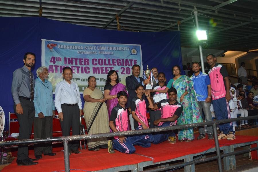 4th KSLU Inter Collegiate Athletic Meet 4