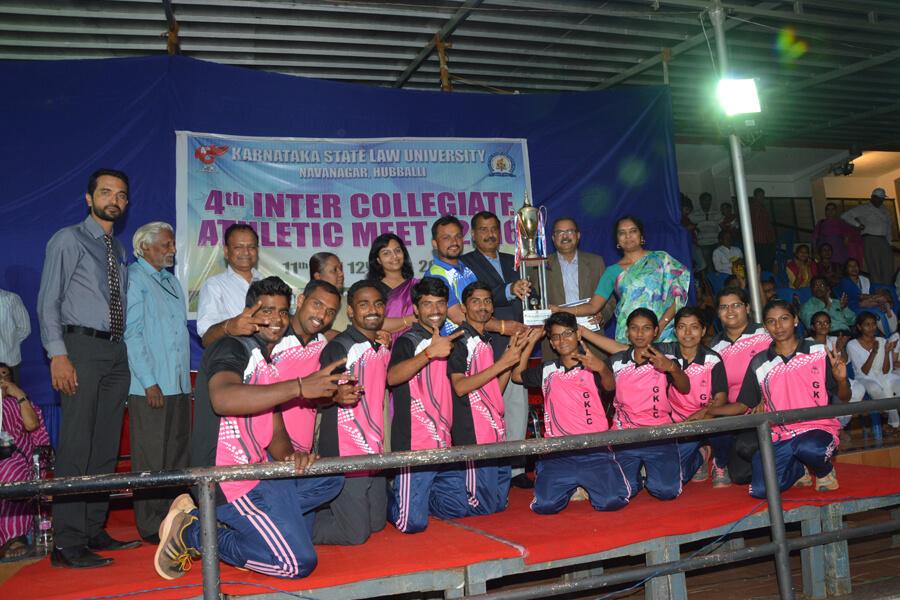 4th KSLU Inter Collegiate Athletic Meet 6