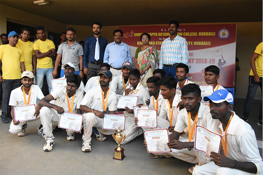 KSLU Inter Collegiate Cricket 1