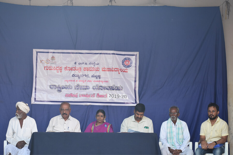 Awareness Program on Ground Water Preservation and Environment Protection dated 4.3.2020